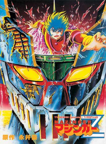 Mazinger Z TV Episodes 1-93 BOX 1, 2, 3 Complete