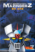 Mazinger Z - Tv Series Part 1 ~ The Perfect Edition