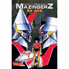 Mazinger Z - Tv Series Part 3 ~ The Perfect Edition