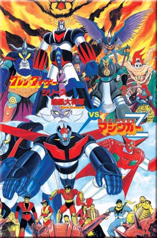 Mazinger Z VS Dark General
