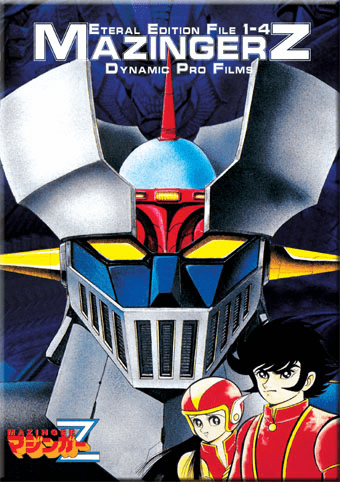 MazingerZ~ Dynamic Pro Film Eteral Edition File 1-4