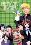 Midori Days (TV) ~ The Perfect Collection English Dubbed
