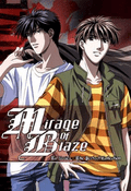 Mirage of Blaze ~ Tv Series - The Perfect Collection English Dubbed