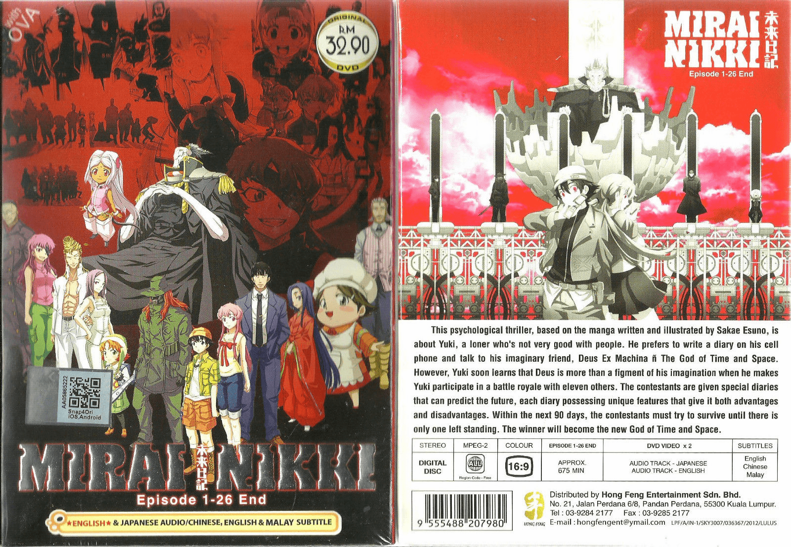 Mirai Nikki The Future Diary DVD Complete 1-26 (ENG)+OVA (English Dubbed)
