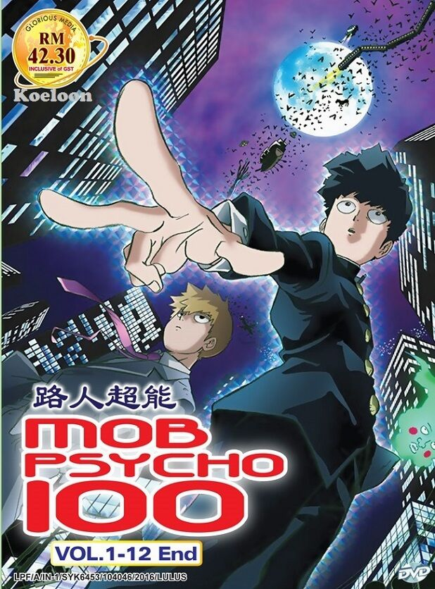 MOB PSYCHO 100 Complete Series (1-12 End) English Dubbed