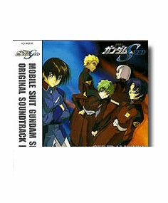 Mobile Suit Gundam Seed Original Sound Track I