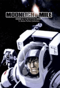 Moonlight Mile ~ Tv Series Perfect Collection English Dubbed