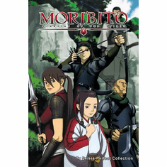 Moribito: Guardian of the Spirit ~ Tv Series Perfect Collection English Dubbed