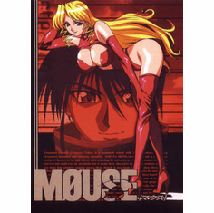 Mouse (1 disc)