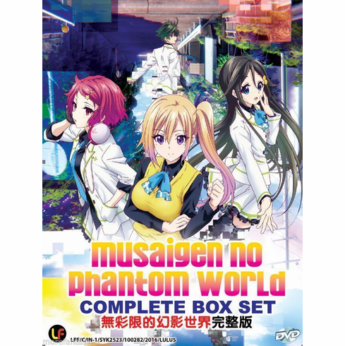 Musaigen no Phantom World ( Vol. 1-13 End ) English Subtitle