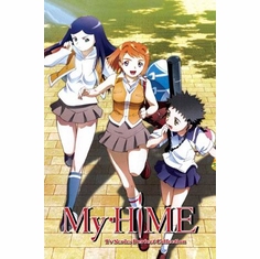 My-HiME ~ Tv Series Perfect Collection English Dubbed