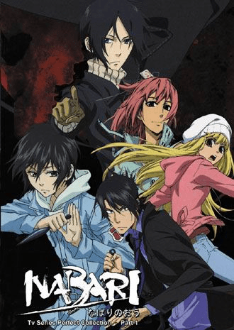 Nabari - part 1 English Dubbed