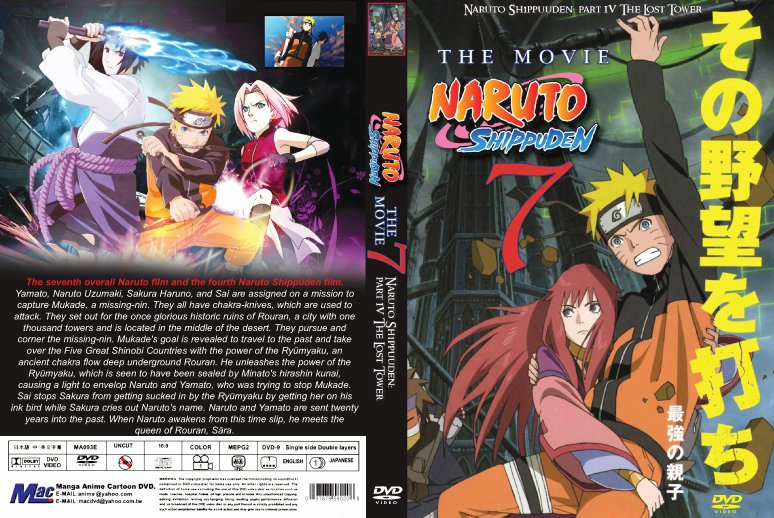 Naruto Movie 7