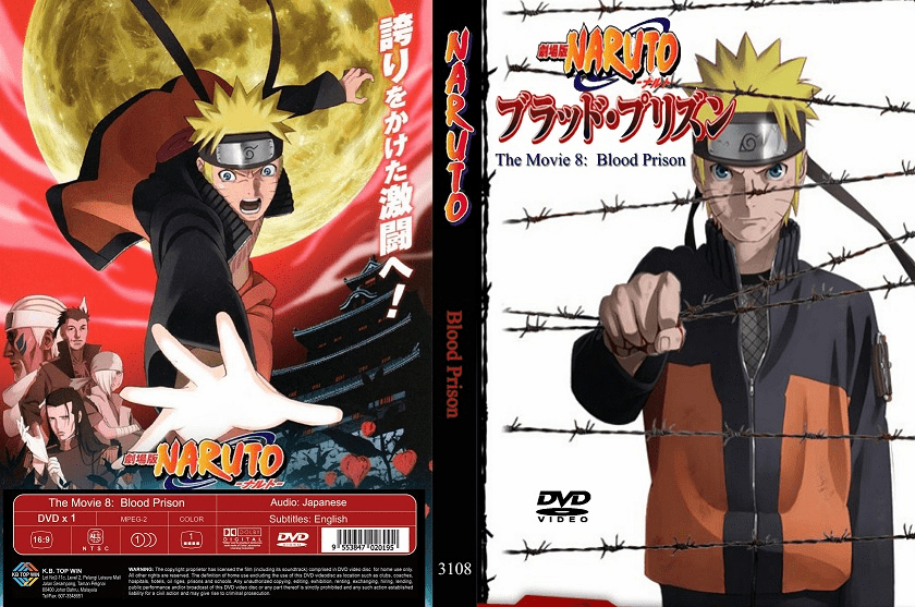 Naruto Movie 8 Shippuden (1 disc)