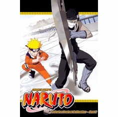 Naruto ~ Tv Series Perfect Collection - Part 2 English Dubbed
