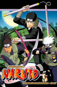Naruto ~ Tv Series Perfect Collection - Part 5 English Dubbed