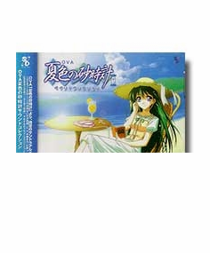 Natsuiro No Sunadokei Sound Collection