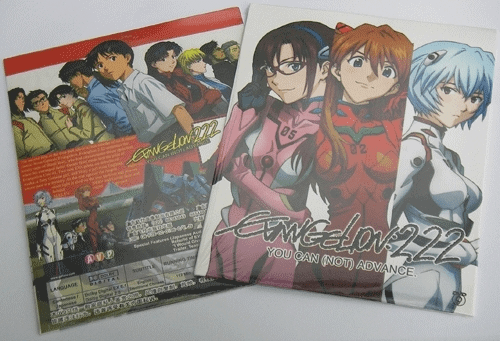 Neon Genesis Evangelion  2.22 You Can (Not) Advance