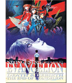Neon Genesis Evangelion Movies (1 disc) Remastered