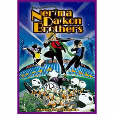 Nerima Daikon Brothers ~ Tv Series Perfect Collection English Dubbed