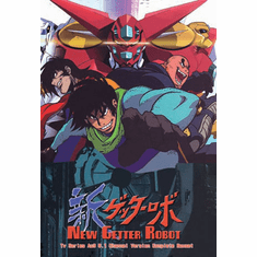 New Getter Robot ~ Tv Series Complete Boxset
