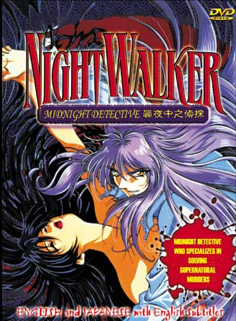 Night Walker Midnight Detective Part 1 & 2