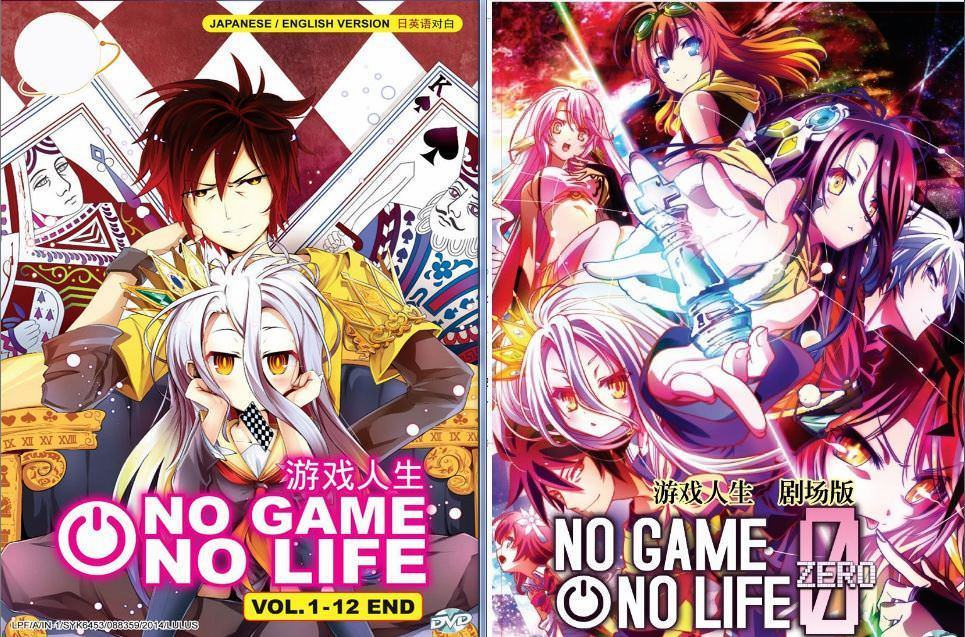 NO GAME NO LIFE VOL.1-12 END Eng Dub + ZERO Movie Jap Dub