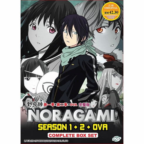 NORAGAMI Complete Series ( Season 1+2 +OVA ) English Dubbed Audio