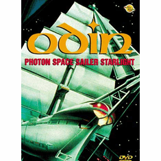 Odin-Photon Space Sailer Starlight