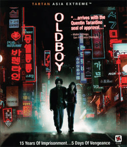 Old Boy Blu-ray + Bonus DVD