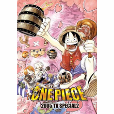 One Piece ~ 2005 TV Special 2