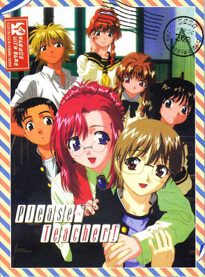 Onegai Teacher (2 discs)