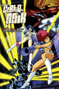 Origin Dirty Pair ~ OVA & Movie Perfect Collection English Dubbed