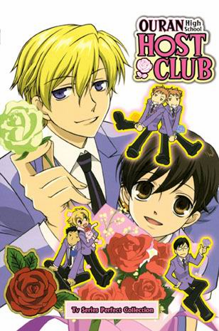 Ouran High School Host Club (4 discs)