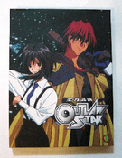 Outlaw Star (3 discs)