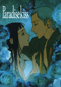 Paradise Kiss ~ Tv Series Perfect Collection English Dubbed
