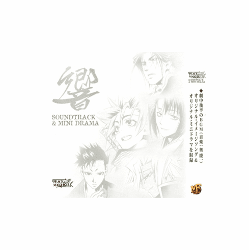 Peace Maker Kurogane Oringinal Sound Track & Mini Drama