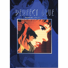 Perfect Blue - Animaton ~ The Perfect Collection English