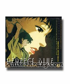 Perfect Blue Original Sound Track