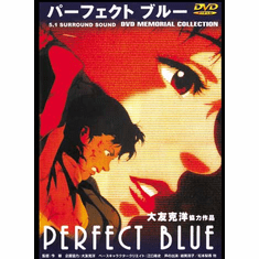 Perffect Blue
