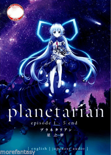 PLANETARIAN ( Eps 1-5 End ) *English Audio