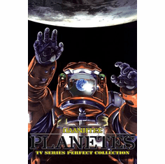 Planetes ~ Tv Series Perfect Collection English Dubbed