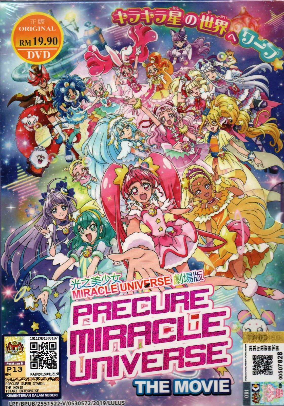Precure Miracle Universe The Movie