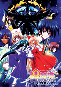 Priestesses of the Godless Moon ( Kannaduki no Miko ) ~ Tv Series Complete Boxset
