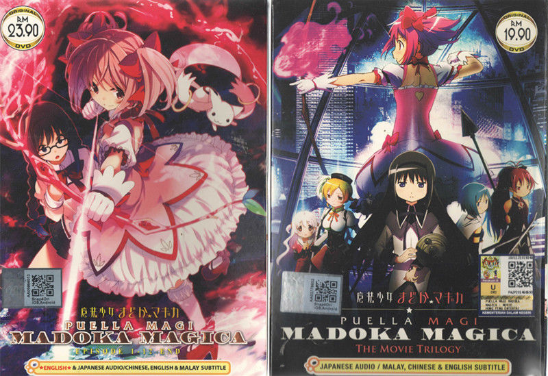 Puella Magi Madoka Magica DVD COMPLETE ( 1-12 END + 3 MOVIE ) BOX SET  (English Dubbed)