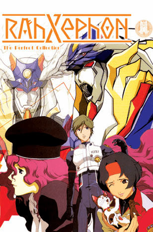 RahXephon ~ Tv Series+The motion Picture (Pluralitas Concentio) The Perfect  English Dubbed