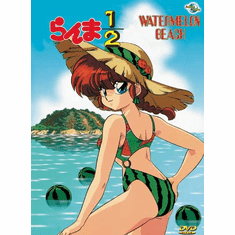 Ranma 1/2 -Watermelon Beach