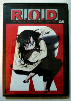Read or Die OVA (1 disc)