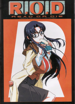 Read or Die TV + OVA (4 discs)
