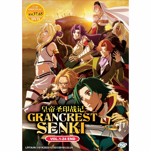 Record Of Grancrest War /Senki Complete Series (1-24) English Subtitle